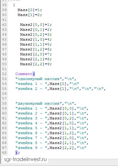 программирование двумерного и одномерного массивов