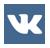 Вступайте в группу Вконтакте